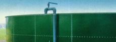 Segment basin
